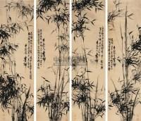 墨竹 四屏 水墨纸本 -  - 中国书画(二) - 2011年秋季拍卖会 -收藏网