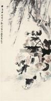 猫趣 立轴 设色纸本 - 122234 - 中国书画 - 2011年夏季艺术品拍卖会 -中国收藏网