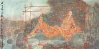 映日花光影 镜心 设色纸本 - 王赞 - 中国书画(二) - 2007春季大型艺术品拍卖会 -中国收藏网