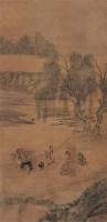人物 立轴 绢本 - 尤求 - 中国书画(一)   - 2006年秋季艺术品拍卖会 -中国收藏网
