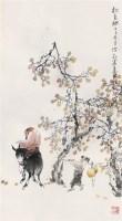 秋色赋 立轴 设色纸本 - 杨俭朴 - 中国书画 - 2008春季艺术品拍卖会 -收藏网