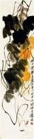 葫芦 镜心 纸本 - 116087 - 中国书画 - 2011金秋艺术品大型拍卖会 -收藏网