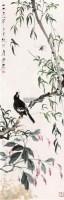 花鸟 立轴 纸本 - 117343 - 中国书画(一) - 庆二周年秋季拍卖会 -收藏网