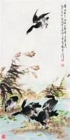 芦雁 镜心 设色纸本 - 郑克明 - 中国书画 - 2008第四季艺术品拍卖会 -收藏网