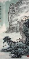 峡江烟云 立轴 纸本 - 张登堂 - 中国油画水彩 中国书画 - 厦门伯雅二周年书画拍卖会 -中国收藏网