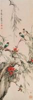 顔伯龙花鸟 -  - 中国书画 - 北京三千年艺术品拍卖会 -收藏网
