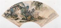 陆小曼 山水扇面 镜心 设色纸本 - 陆小曼 - 中国书画(二) - 2006秋季艺术品拍卖会 -收藏网