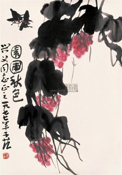 崔子范  1977年作 园圃秋色 镜心 纸本 - 116481 - 中国书画(一) - 2006年第4期嘉德四季拍卖会 -收藏网