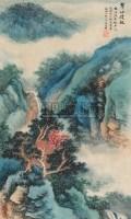 山水 立轴 设色纸本 -  - 中国书画 - 2006新年拍卖会 -收藏网