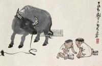 牧牛图 镜心 设色纸本 - 139817 - 小品专场 - 首届艺术品拍卖会 -中国收藏网