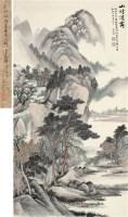 山村清霁 立轴 设色纸本 - 116172 - 中国书画(一) - 2011年秋季艺术品拍卖会 -收藏网
