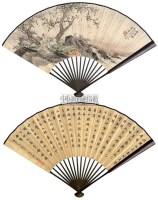 书画 成扇 水墨纸本 -  - 中国书画 - 第117期月末拍卖会 -收藏网