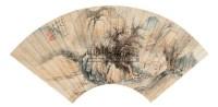 山水 扇面 设色纸本 - 张石园 - 中国书画 - 2006新年拍卖会 -收藏网