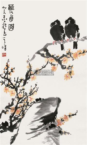 花鸟 立轴 设色纸本 - 1722 - 中国书画 - 2011年春季拍卖会(329期) -收藏网