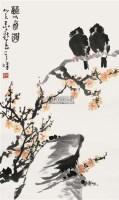 花鸟 立轴 设色纸本 - 孙其峰 - 中国书画 - 2011年春季拍卖会(329期) -收藏网