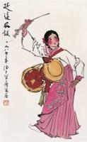 延边长鼓 立轴 设色纸本 - 叶浅予 - 中国近现代书画及中国当代水墨专题部分 - 2006秋季拍卖会 -收藏网