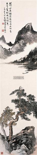 山水 - 116692 - 中国书画 - 2006广州冬季拍卖会 -收藏网