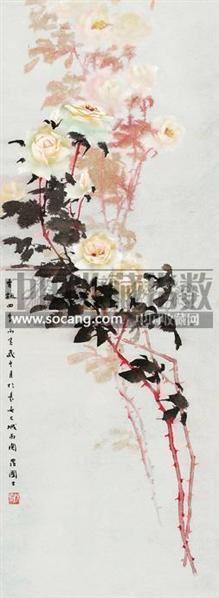 香飘四季 立轴 设色纸本 - 132323 - 中国书画 - 2007仲夏艺术品拍卖会 -收藏网