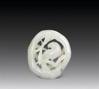 竹节鹦鹉挂件 -  - 中国玉器精品专场 - 2011年秋季艺术品拍卖会 -收藏网