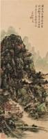山水 立轴 纸本 - 116142 - 中国书画 - 2011金秋艺术品大型拍卖会 -收藏网