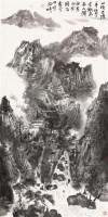 四明大隐寺 立轴 纸本 - 127633 - 中国书画(二) - 2011年春季拍卖会 -收藏网