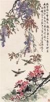 花鸟 立轴 - 马万里 - 中国书画(一)   - 2006年秋季艺术品拍卖会 -收藏网