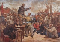 控诉 布面 油画 - 冯法祀 - 中国油画 雕塑影像 - 2006广州冬季拍卖会 -收藏网