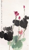 荷花 镜心 设色纸本 -  - 中国书画(一)当代专场 - 2011秋季艺术品拍卖会书画专场 -收藏网