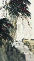 心旷神怡 -  - 书画 - 2008春季大型书画拍卖会 -收藏网