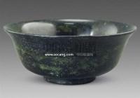 和田碧玉碗 -  - 古董珍玩 - 2011春季艺术品拍卖会 -收藏网