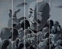 方力钧 1998年作 1998.11.15 (五联) 纸上版画 - 方力钧 - 中国当代艺术二十年 - 2006秋季拍卖会 -收藏网