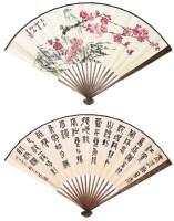 松石花鸟 -  - 书画 - 2008迎春书画艺术精品拍卖会 -收藏网