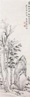 庞元济    霜柯竹石 - 庞元济 - 迎春艺术品专场(二) - 2007迎春艺术品专场拍卖会 -收藏网