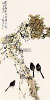 花鸟 - 118276 - 书画精品 - 2011艺术品拍卖会 -收藏网