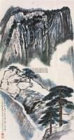 奇险太华山 镜心 设色纸本 - 何海霞 - 中国书画 - 第53期精品拍卖会 -收藏网