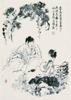 刘国辉人物 - 刘国辉 - 近现代名家专题 - 2008新年艺术品拍卖会 -收藏网