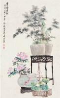 孔小瑜竹石 -  - 现当代书画名家专场 - 2008秋季艺术品拍卖会 -中国收藏网