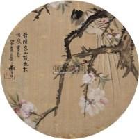 花鸟团扇 镜心 设色纸本 - 罗岸先 - 中国书画 - 四季精品拍卖会 -收藏网