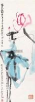 荷花 轴 - 125239 - 中国书画 - 2011年首屇艺术品拍卖会 -收藏网