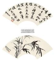 书画 扇面 纸本 - 116172 - 中国书画 - 2011年春季艺术品拍卖会 -收藏网