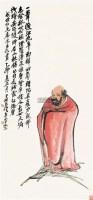 佛像 立轴 设色纸本 - 吴昌硕 - 中国书画二 - 2011秋季艺术品拍卖会 -收藏网