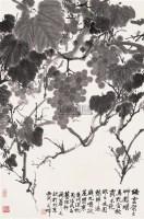 葡萄 立轴 水墨纸本 - 4588 - 中国近现代书画 - 2006冬季拍卖会 -收藏网