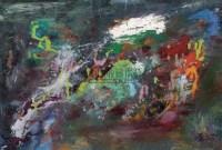 供奉 布面油画裱贴于木板上 -  - 18-19世纪欧洲古典油画 - 鹏盛金辉中外油画专场 -收藏网