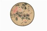 花鸟 扇面 设色绢本 -  - 中国书画 - 第117期月末拍卖会 -收藏网