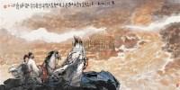 黄河之水天上来 镜心 设色纸本 - 陈政明 - 中国当代书画 - 2006冬季拍卖会 -收藏网