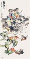 牧趣图 立轴 纸本 - 116015 - 中国书画 - 2011春季艺术品拍卖会 -收藏网