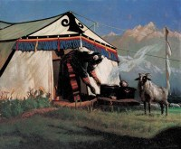 铜鎏金大持金刚像 -  - 中国油画 - 2006年秋季拍卖会 -收藏网