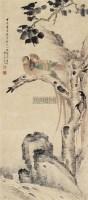 梧桐双禽 立轴 设色纸本 - 张槃 - 中国古代书画 - 2011春季拍卖会 -收藏网