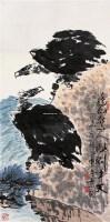 双鹰图 立轴 设色纸本 -  - 书画专场(上) - 2005秋季书画专场拍卖会 -收藏网