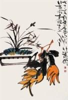 许麟庐清供  -  - 中国书画 - 北京三千年艺术品拍卖会 -收藏网